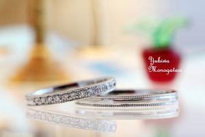 A結婚指輪の作品集
